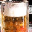 Viens boire une bière